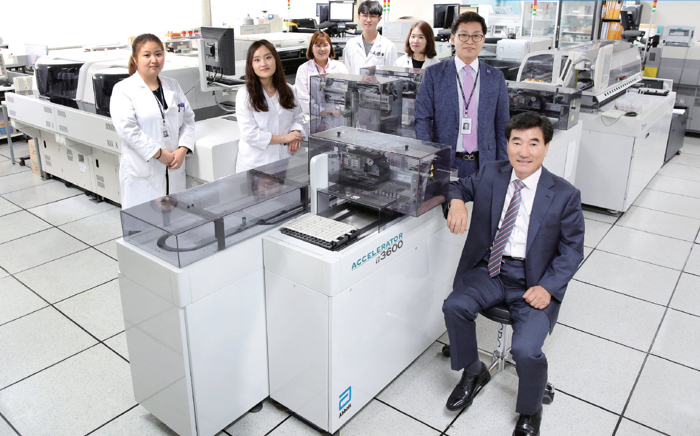 Korea Clinical Laboratory Image